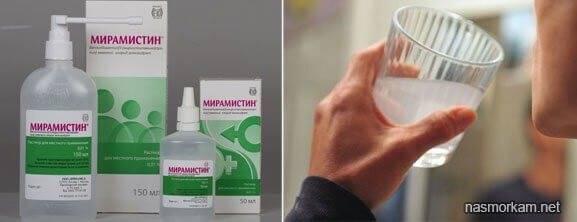 Профилактика простуды и гриппа. гигиенические меры при простуде и гриппе. | мирамистин (miramistin)