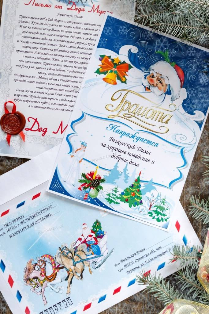 На почте деда мороза рассказали, как правильно отправить ему письмо