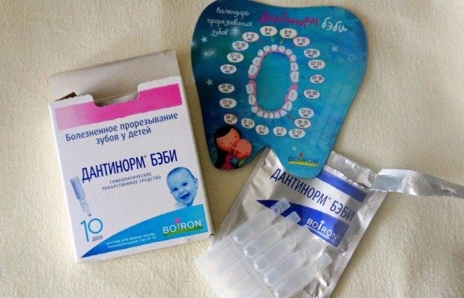 Как облегчить боль при прорезывании зубов у ребенка