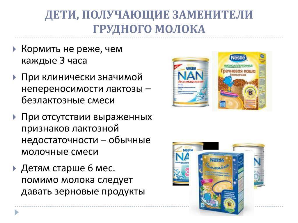 Прикорм молочными продуктами подойдет ли каша с чего начать?