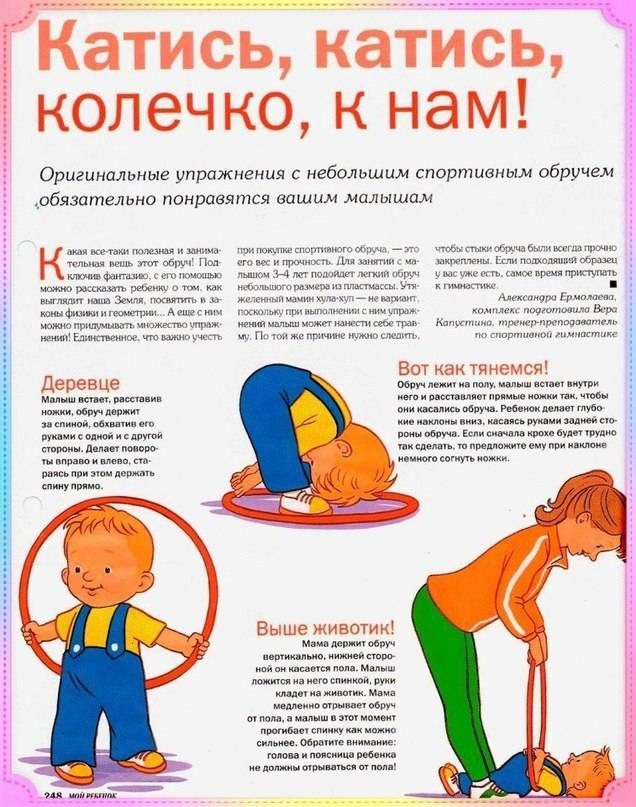 Способности и умения ребенка в 3 месяца. развивающая гимнастика