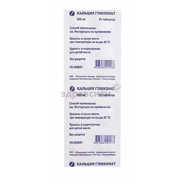 Лечение пародонтоза, его симптомы, причины