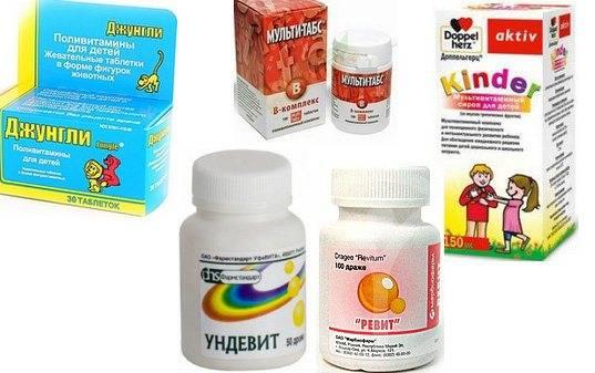 Витамины джунгли для детей: цены, инструкции, отзывы
