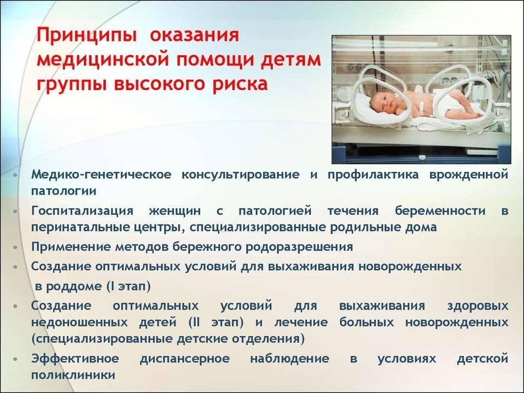 Что такое внутриутробная пневмония у новорожденных?