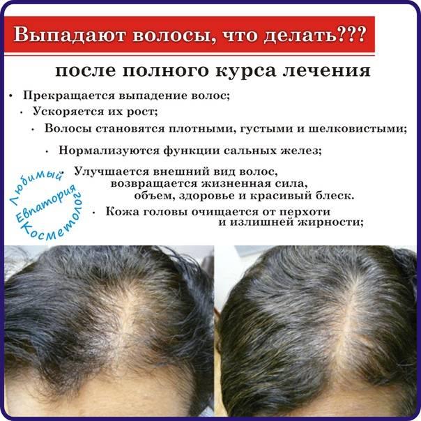 Cухость кожи, ломкость ногтей, выпадение волос!