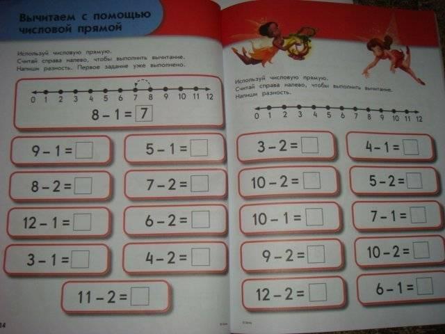 Как научить ребенка считать: несколько простых способов