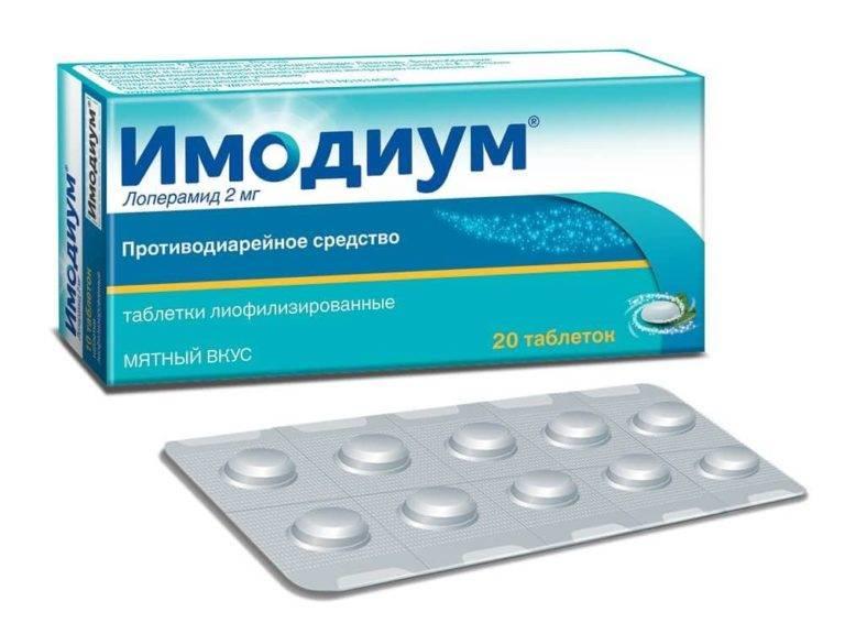 Противодиарейные средства при беременности