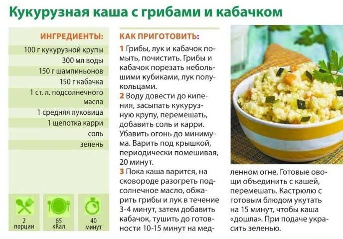 Вареная кукуруза детям - энциклопедия детское питание