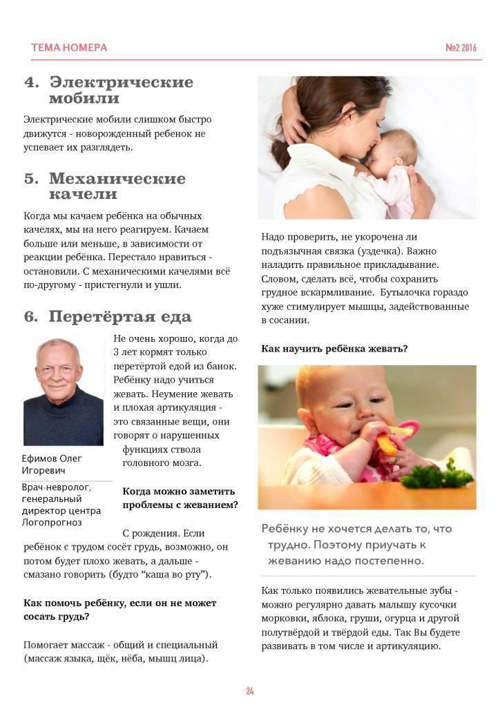 Дикари на автомобиле. комаровский – о том, стоит ли ехать с детьми на море   дети и родители   здоровье   аиф аргументы и факты в беларуси