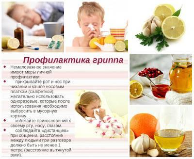 ➤ лечение простуды у детей