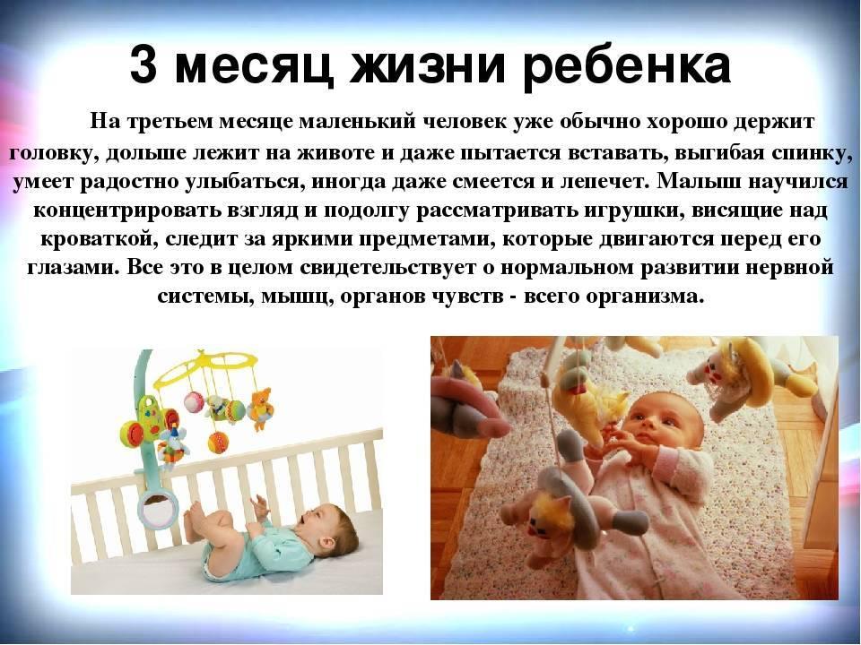 Что ребенок должен уметь в 1 месяц: уход и развитие новорожденного