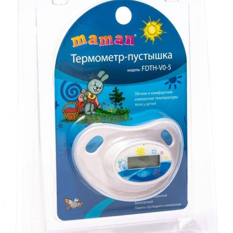 Цифровой термометр-соска little doctor ld- 303
