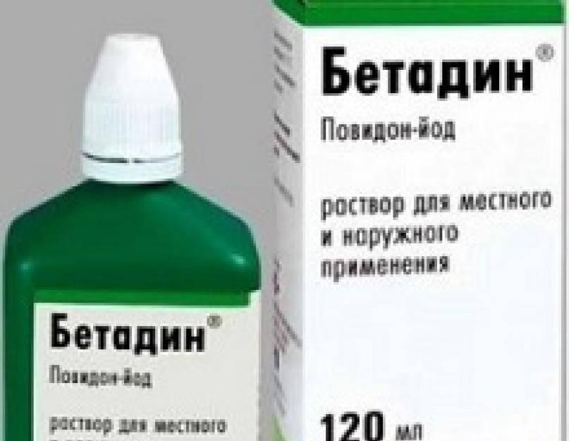 Хлорофиллипт – инструкция по применению, спиртовой раствор, масляный, спрей