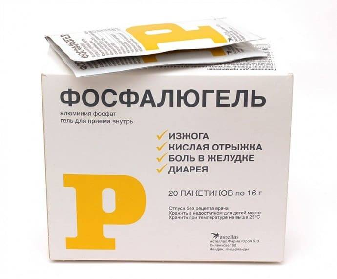 Фосфалюгель (гель, 6 шт, 16 г, для приема внутрь) - цена, купить онлайн в санкт-петербурге, описание, отзывы, заказать с доставкой в аптеку - все аптеки