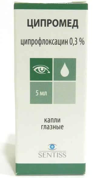 Капли для лечения глазных заболеваний у младенцев «ochkov.net»