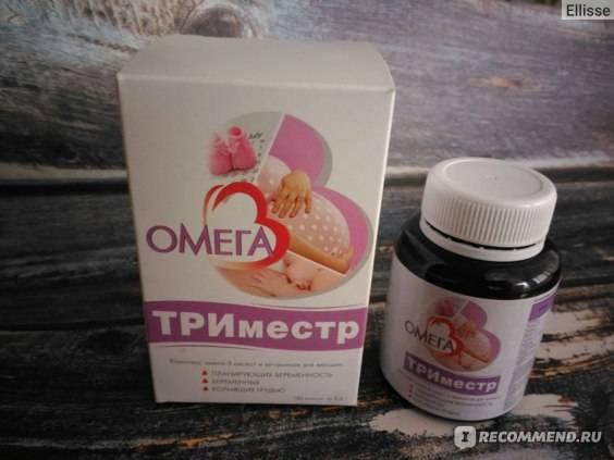 10 лучших витаминов для беременных с айхерб