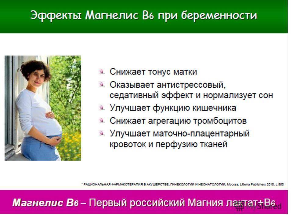 Каковы основные причины невынашивания беременности