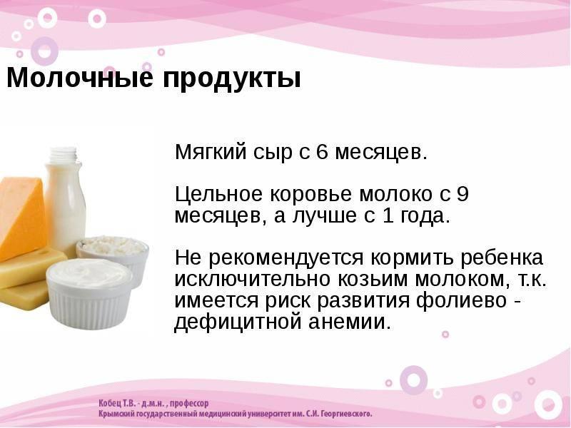 Можно ли употреблять кокос, молоко и масло из него при грудном вскармливании