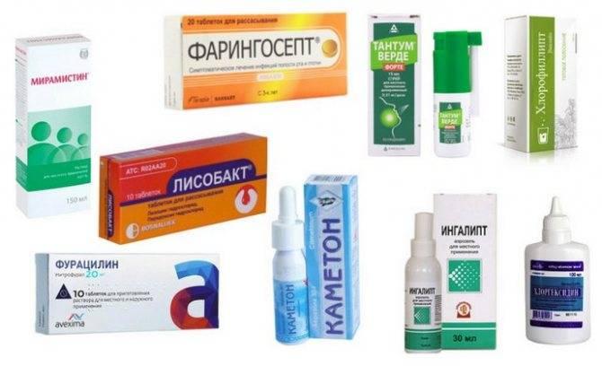 ➤ как лечить простуду - лучшие противовирусные средства