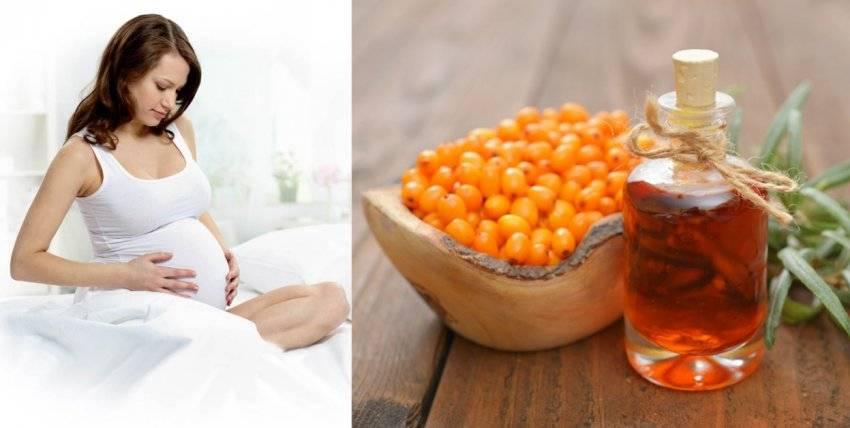 Орехи, семечки, растительные масла во время беременности. семечки, орехи и растительные масла в рационе беременной