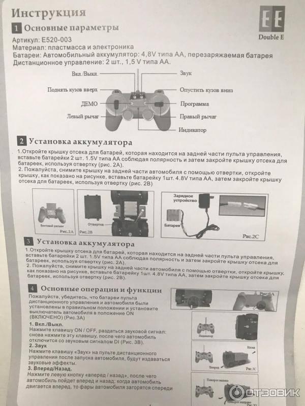 Jjrc инструкция на русском квадрокоптер - вэб-шпаргалка для интернет предпринимателей!
