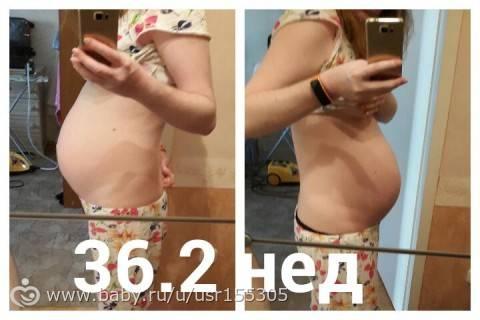 Опустился живот: когда рожать, сколько времени остается до родов