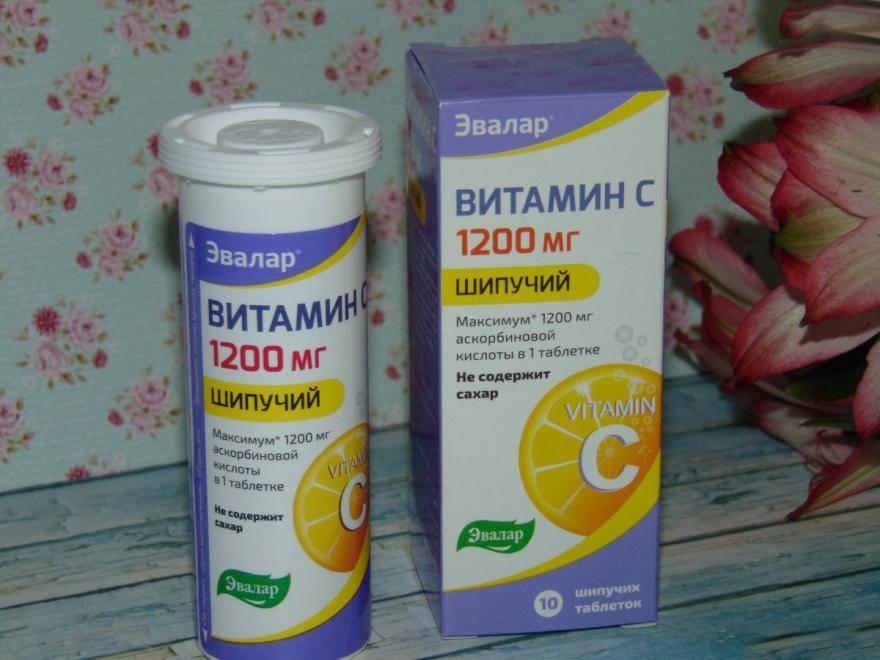 Зачем ребенку нужен витамин с?