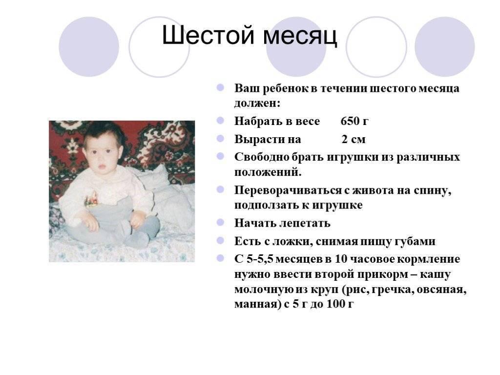 Ребенку 4 месяца – что должен уметь делать четырехмесячный малыш