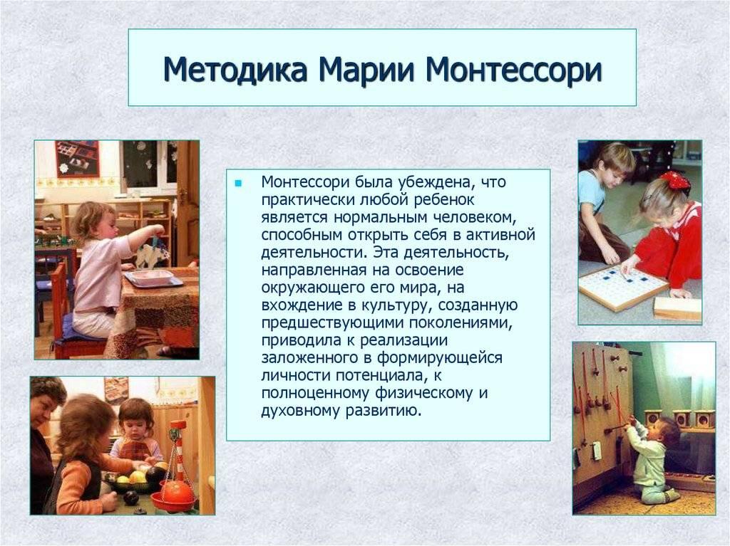 Игры монтессори для детей: как сделать своими руками развивающие пособия
