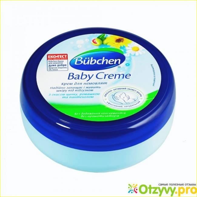 """Детский крем bubchen """"с первых дней"""" защитный под подгузник"""