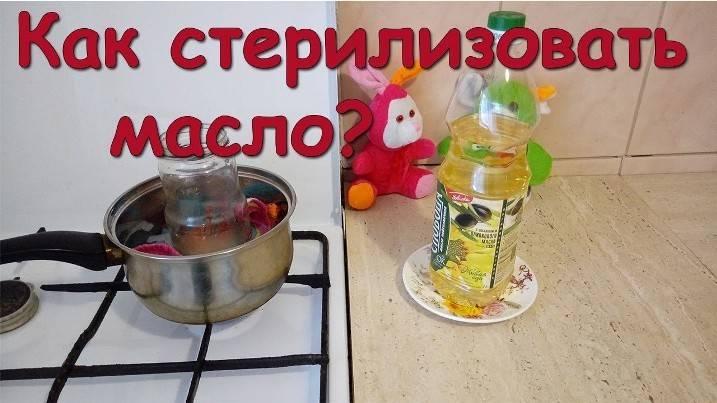 Как кипятить масло для новорожденных правильно: простая инструкция
