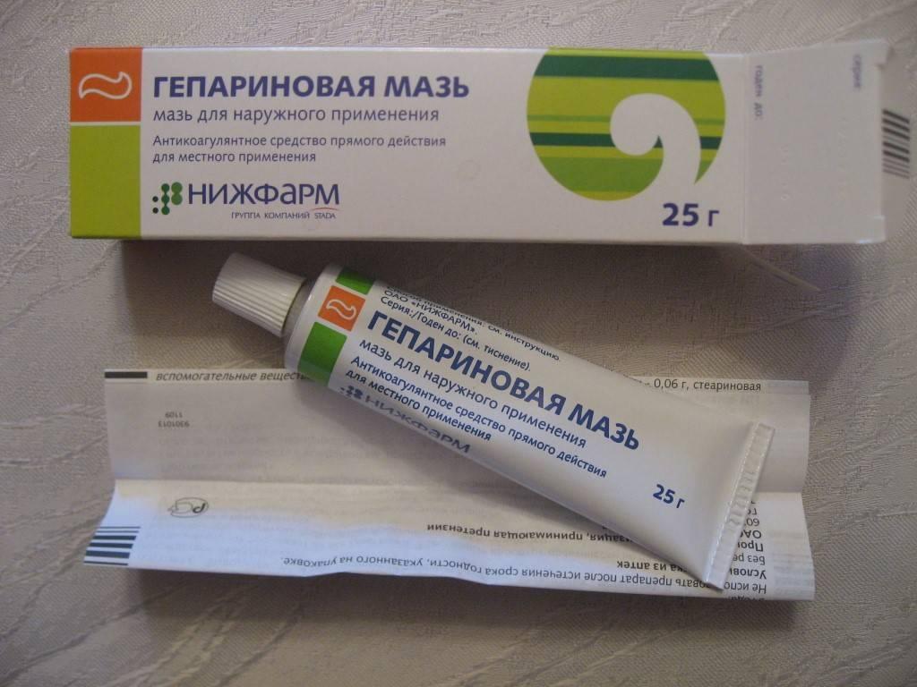 Гепариновая мазь | медицинский портал eurolab