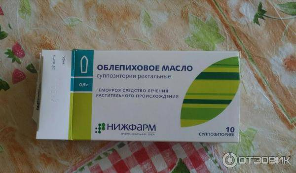 Лечение геморроя в 3 триместре беременности