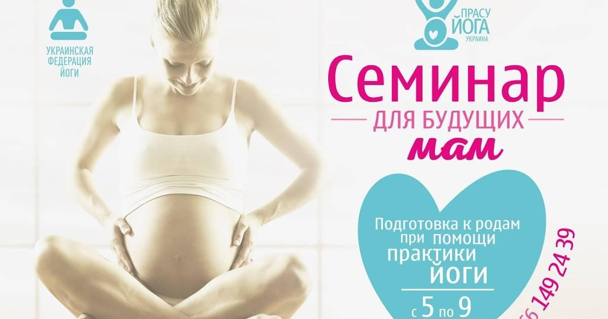 Все самое важное о первой беременности