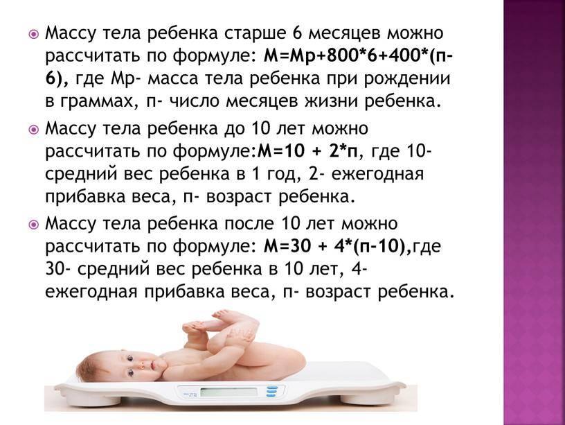 Во сколько месяцев ребенок начинает ходить