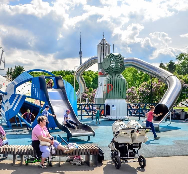 Парк развлечений «остров мечты»