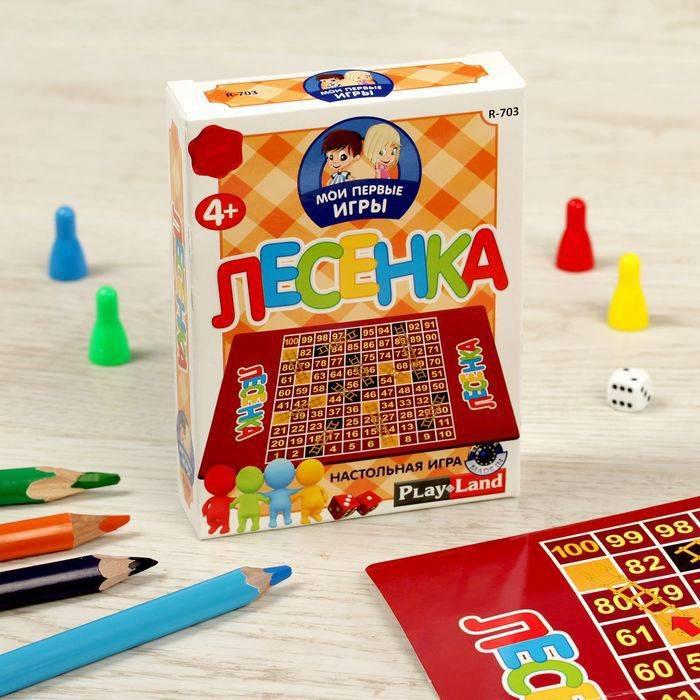Настольные игры для детей 8-9 лет