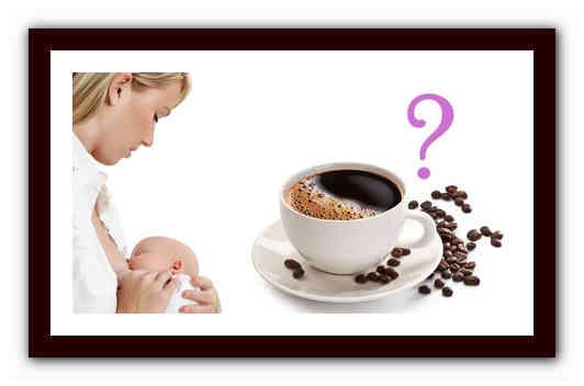 Можно ли пить кофе во время грудного вскармливания