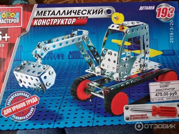 Металлический конструктор (56 фото): детские модели для мальчиков, большие железные наборы для детей, робот-трансформер