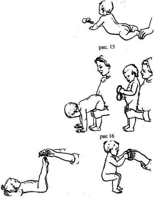 Когда ребенок должен начать ходить самостоятельно?