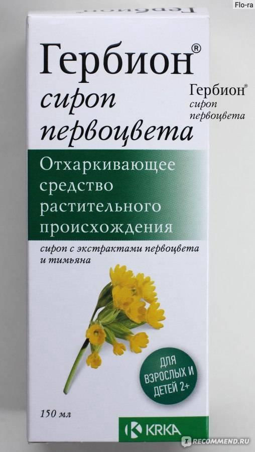Лечение кашля c гербион - причины и виды кашля | гербион®