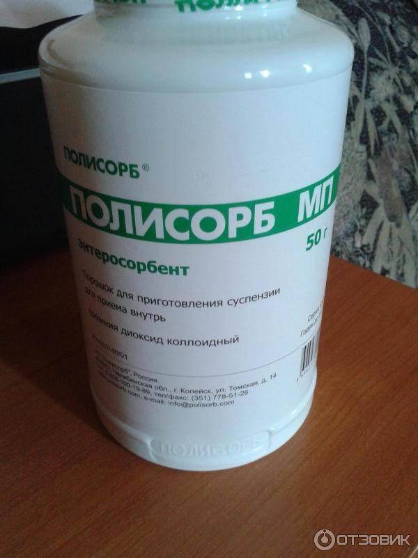 Польза природных сорбентов растительного происхождения. фитомуцил сорбент.