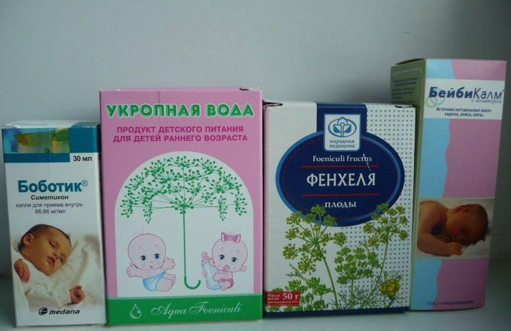 Укропная вода для новорождённого: как приготовить в домашних условиях