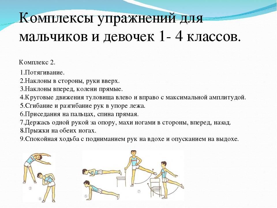 Гимнастика для ребенка в 3 месяца: описание самых эффективных упражнений для малышей