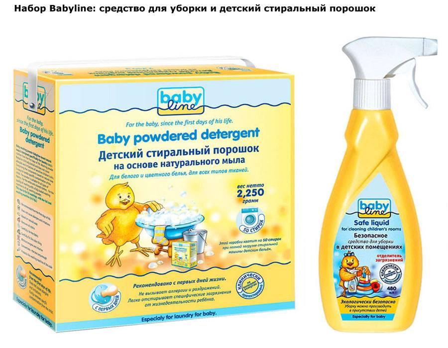 Рейтинг лучших и безопасных детских стиральных порошков для новорожденных