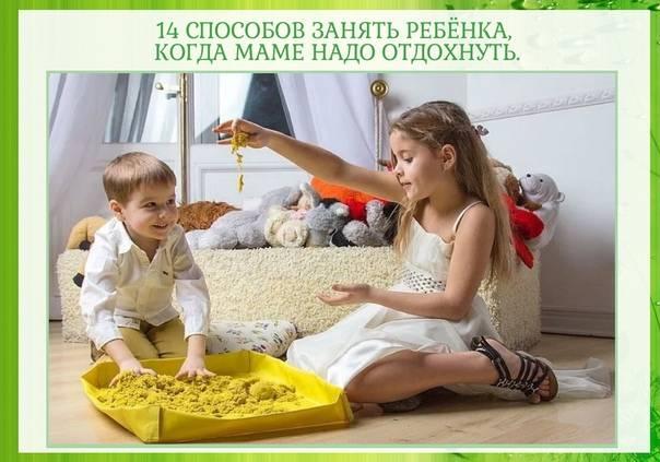 Как отдохнуть маме с маленьким ребенком, если ребенок всегда с ней?