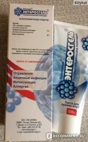 Энтеросгель рекомендован при лечении коронавирусной инфекции