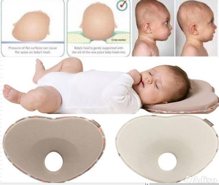 Ортопедическая подушка для новорожденных при кривошее или воротник шанца