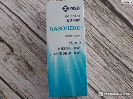 """Стоит ли использовать """"Назонекс"""" при увеличенных аденоидах?"""