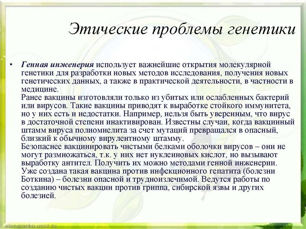 "Суррогатное материнство за и против   медицинский центр ""за рождение"""